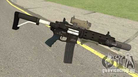 Carbine Rifle GTA V Complete Upgrades (Ext Clip) для GTA San Andreas