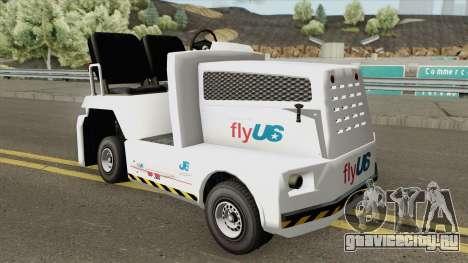 HVY Airtug GTA V для GTA San Andreas