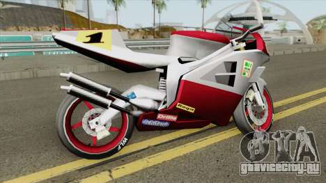 Beta NRG-500 Final для GTA San Andreas