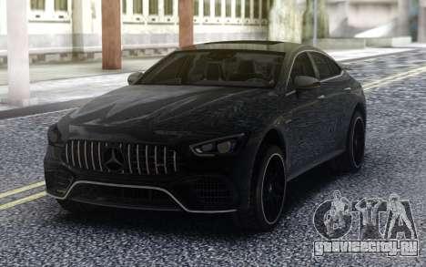 Mercedes-Benz AMG GT 4 Door для GTA San Andreas