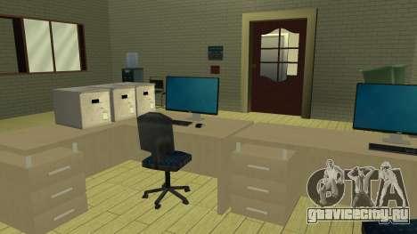 New textures Interior of the City Hall v2.0 для GTA San Andreas