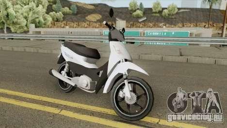 Honda Biz 125CC - Reduzida для GTA San Andreas