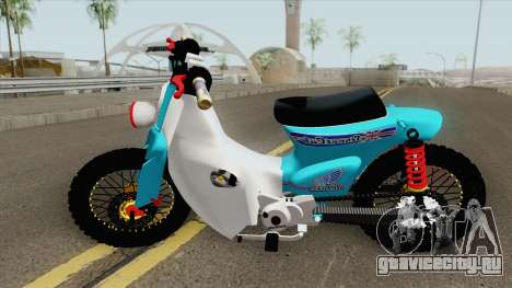 Honda C70 StreetCub для GTA San Andreas