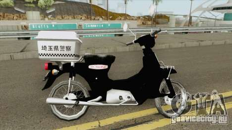 Honda Super Cub Police Version A для GTA San Andreas