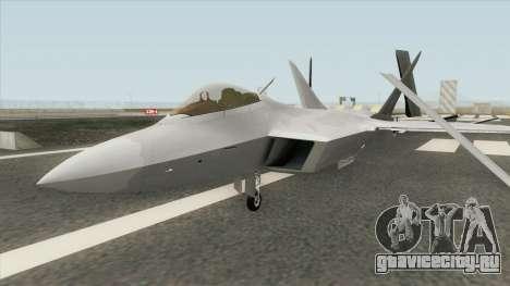 F-22 Raptor для GTA San Andreas