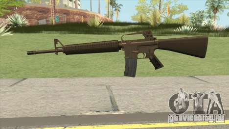M16A2 Full Desert Camo (Stock Mag) для GTA San Andreas