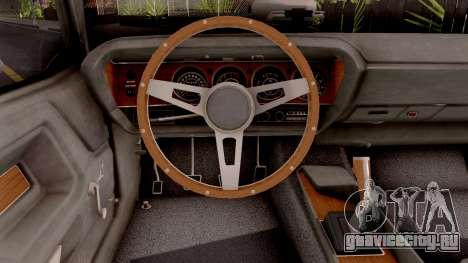 Dodge Challenger 1970 для GTA San Andreas
