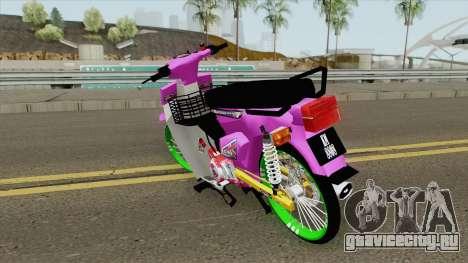 Honda C70 GBO J Alloy Godzilla для GTA San Andreas