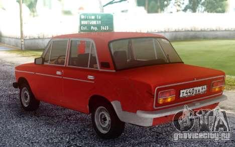 ВАЗ 2103 для GTA San Andreas