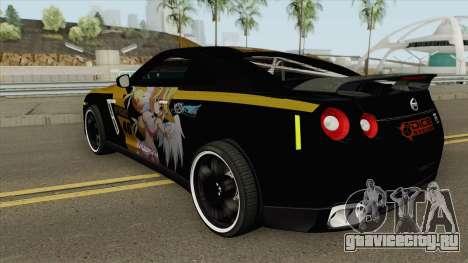 Nissan GT R-35 Astrea Sora No Otoshimono для GTA San Andreas