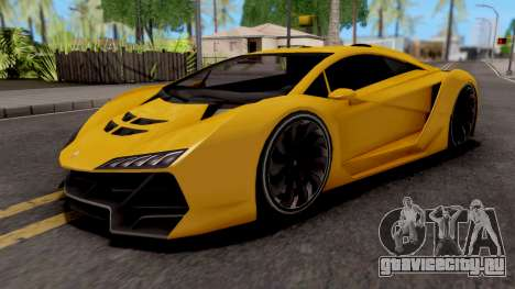 Pegassi Zentorno GTA 5 для GTA San Andreas