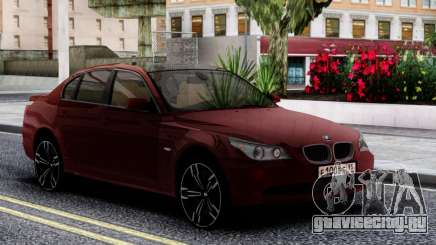 BMW 530XD E60 Cherry для GTA San Andreas