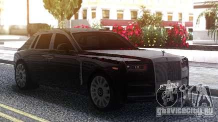 ROLLS-ROYCE PHANTOM VIII 8 для GTA San Andreas