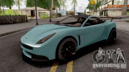 Dewbauchee Massacro Racecar GTA 5 для GTA San Andreas