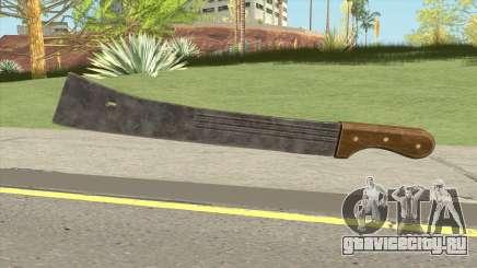 Machete (PUBG) для GTA San Andreas