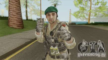 ISI Leader (Call of Duty: Black Ops II) для GTA San Andreas