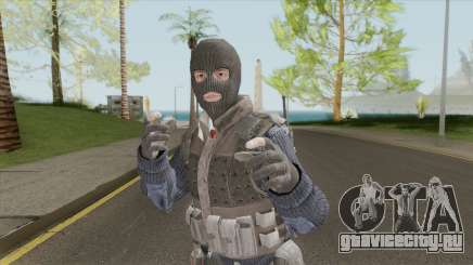 Colussus Militia V1 (Call Of Duty: Black Ops II) для GTA San Andreas