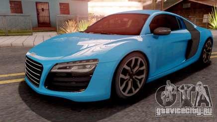 Audi R8 V10 Plus Blue для GTA San Andreas