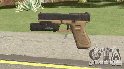 Glock 17 Tan With Flashlight для GTA San Andreas