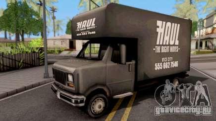 Mule GTA VC Xbox для GTA San Andreas
