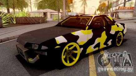 Nissan Skyline R32 Drift Camo v3 для GTA San Andreas