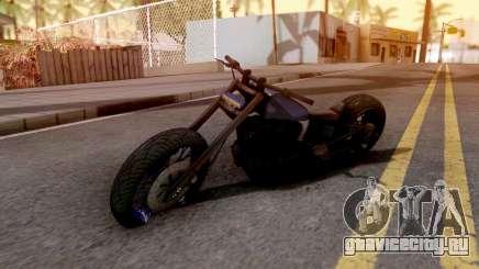 Rasta Racer для GTA San Andreas