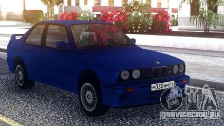 BMW M5 E30 Blue для GTA San Andreas
