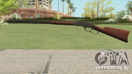 S686 (PUBG) для GTA San Andreas