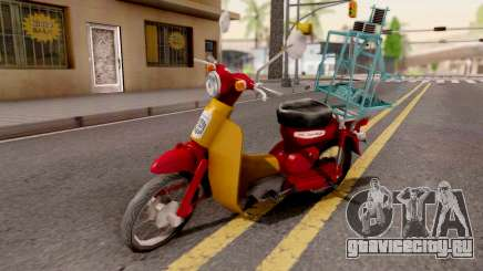 Honda Super Cub Business для GTA San Andreas
