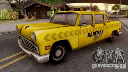 Kaufman Cab from GTA VC для GTA San Andreas