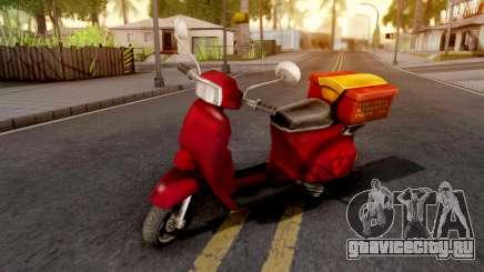Pizzaboy GTA VC Xbox для GTA San Andreas