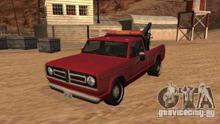 Садлер Настройками для GTA San Andreas