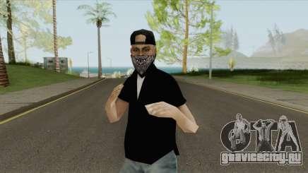 Bmost Random Skin для GTA San Andreas