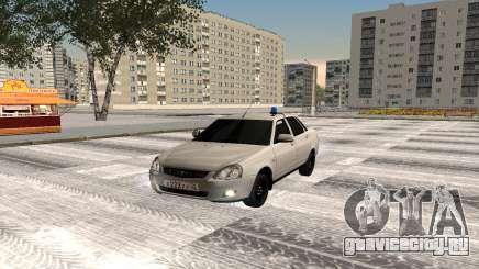 Lada Priora Oper Style для GTA San Andreas