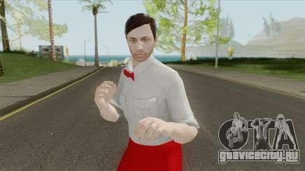 GTA Online Random Skin 20 Cherry Popper Employee для GTA San Andreas