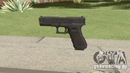 Glock 17 Black для GTA San Andreas