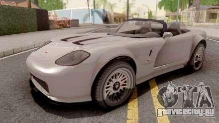 Bravado Banshee GTA 5 для GTA San Andreas