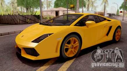 Lamborghini Gallardo LP560 Yellow для GTA San Andreas