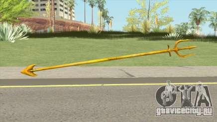 Aquaman Trident для GTA San Andreas