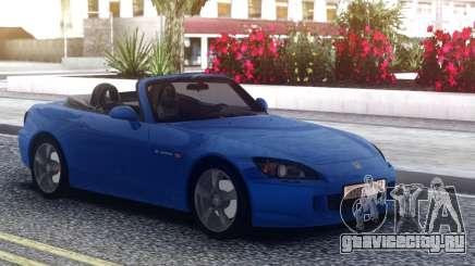 Honda S2000 Cabrio Blue для GTA San Andreas