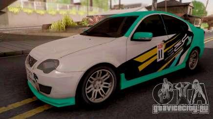 Proton Persona Elegance Petronas Edition для GTA San Andreas