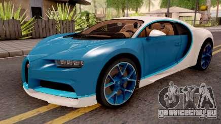 Bugatti Chiron Blue для GTA San Andreas