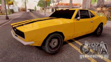 Chevrolet Camaro SS Yellow для GTA San Andreas