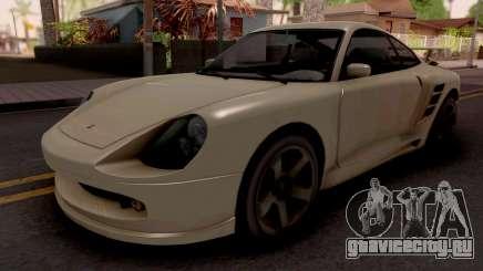 Pfister Comet GTA 5 для GTA San Andreas