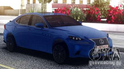 Lexus GS-F Blue Sedan для GTA San Andreas