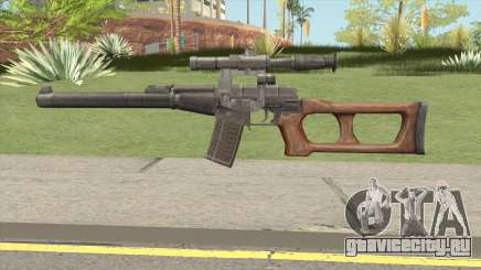 VSS (PUBG) для GTA San Andreas