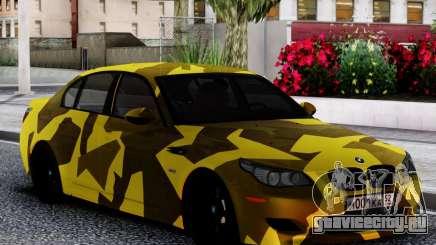 BMW M5 E60 Yellow Camo для GTA San Andreas