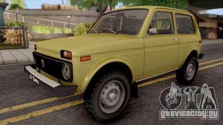ВАЗ 2121 1979 для GTA San Andreas