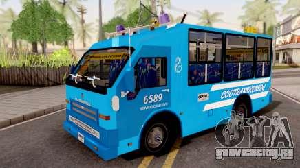 Daihatsu Delta Colec для GTA San Andreas