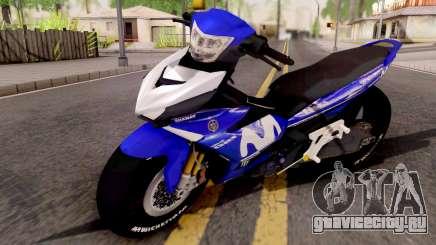 Yamaha Y15ZR GTB Edition для GTA San Andreas